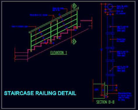 S.S. Staircase Railing Detail   Plan n Design