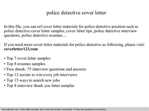 Detective Cover Letters by Detective Cover Letter