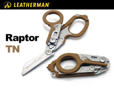 raptor leatherman leatherman raptor pull the trigger