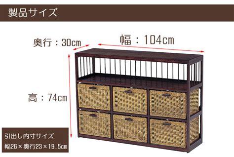 30 Cm Depth Chest Of Drawers by I Office1 Rakuten Global Market Chest Rn 2518