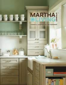 house blend martha stewart living cabinetry countertops