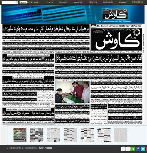 12 the phantom the complete newspaper dailies by style of global daily kawish newspaper