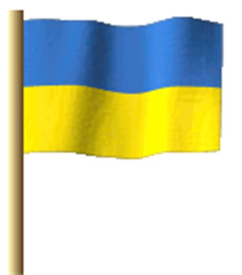 Gif Wallpaper Htc | animated flag of ukraine country flag wallpaper
