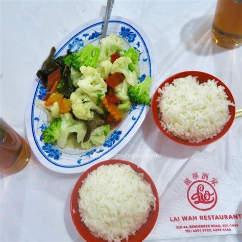 lai wah restaurant new year menu lai wah restaurant the birth place of yu sheng 鱼生