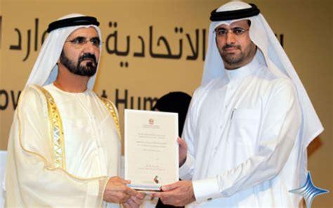 emirates graduate scheme mohammed honours uae govt leaders programme graduates