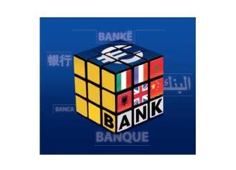 banca per stranieri banca popolare di sondrio mondo estero sistemi di