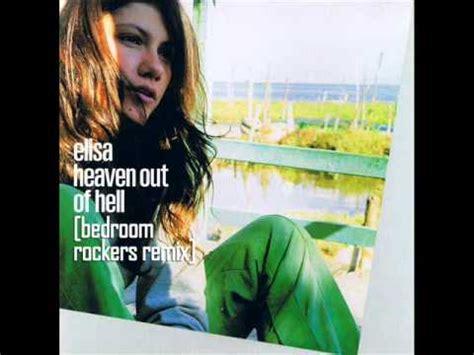 elisa rainbow testo rainbow bedroom rockers rmx elisa and song lyrics