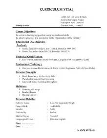 Sle Resume For Lead Assistant Resume Sle Database Computer Skills 14 Images Resume Templates Avionics Technician Resume