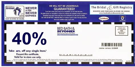 bed barh and beyond coupons bed bath and beyond printable coupon
