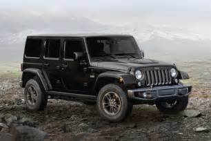2017 jeep wrangler suv pricing for sale edmunds