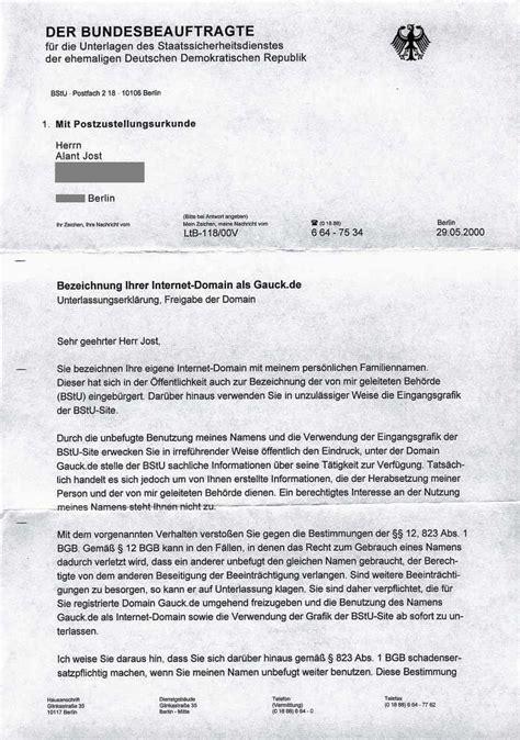 Beschwerde Brief New Page 1 Mona Org