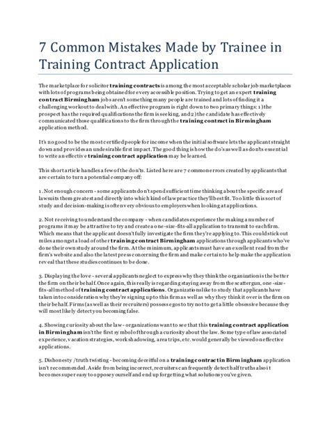 things to consider in getting the contract 7 common mistakes made by trainee in contract
