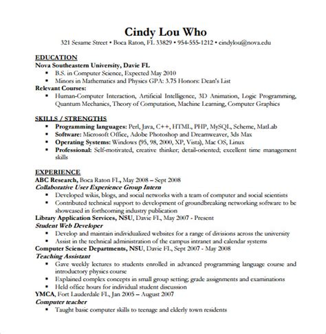 Resume Computer Science by 12 Computer Science Resume Templates To Sle