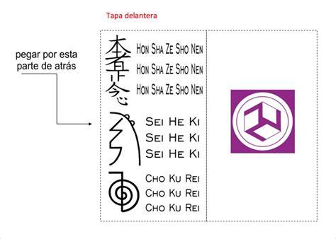 imagenes simbolos reiki s 237 mbolos para el cuaderno de reiki reiki nuevo