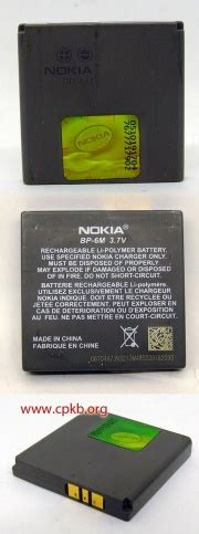 Nohon Battery For Nokia Bp 6m nokia bp 6m battery cpkb cell phone knowledge base