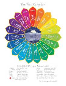 baha i calendar related keywords suggestions baha i