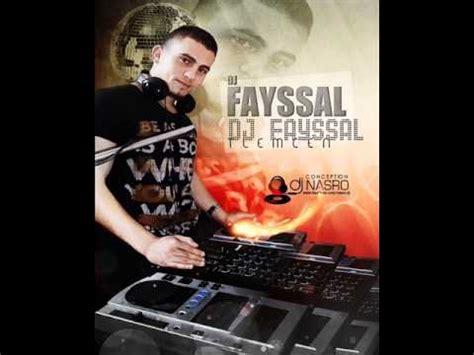 chab morad chab morad ya ma jri 3liya remixe by dj fayssal youtube