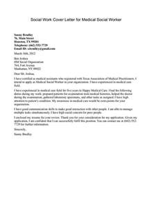 cover letter for social worker social work cover letter sle for social worker