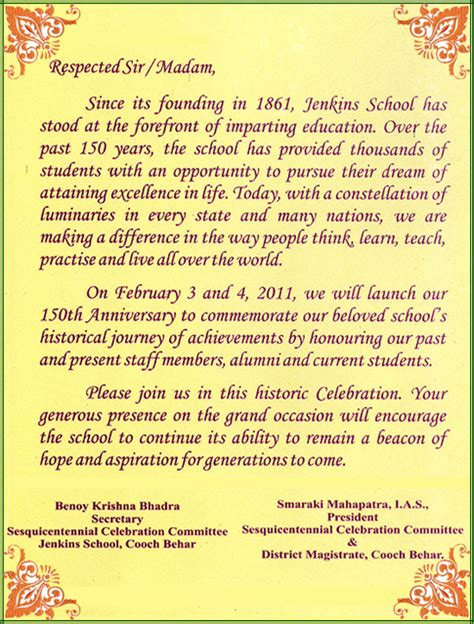 Invitation Letter To Headmaster Sesquicentennial Celebration Of Jenkins School