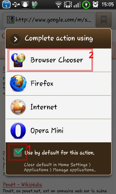 android default browser 187 android the troll s factory