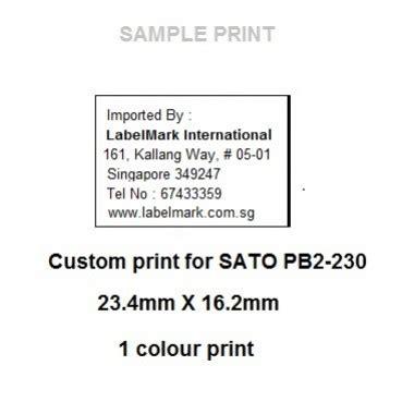 Price Label Sato Pb2 230 Pb2 220 welcome to labelmark international sato pb2 230 label