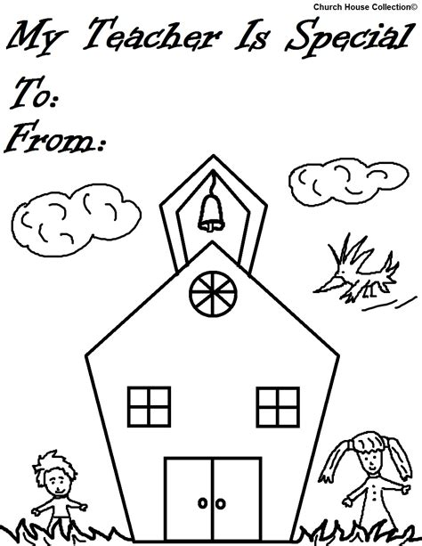 printable coloring pages for your teacher my teacher is special coloring pages