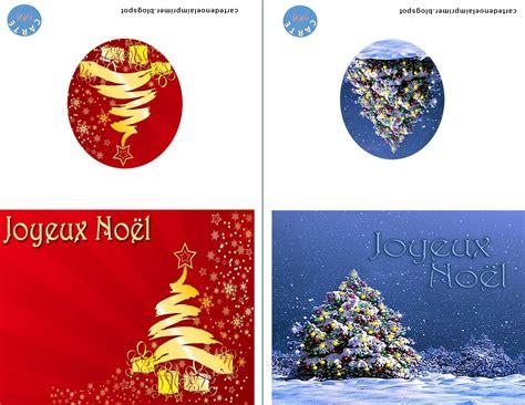 Cartes De Noel Gratuits by Carte De No 235 L A Imprimer Gratuitement Carte De No 235 L 224