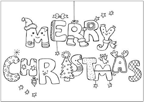 printable holiday cards coloring christmas cards coloring page christmas cards coloring