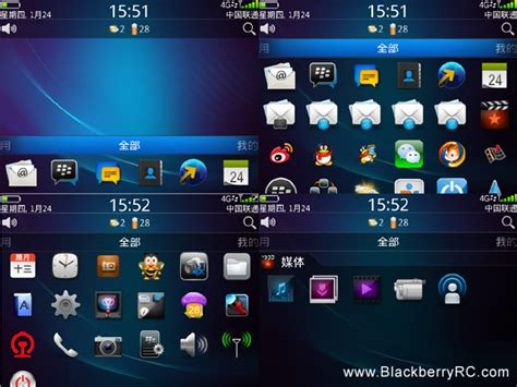 blackberry rc themes 9900 os10 icons style for 99xx phone themes free blackberry