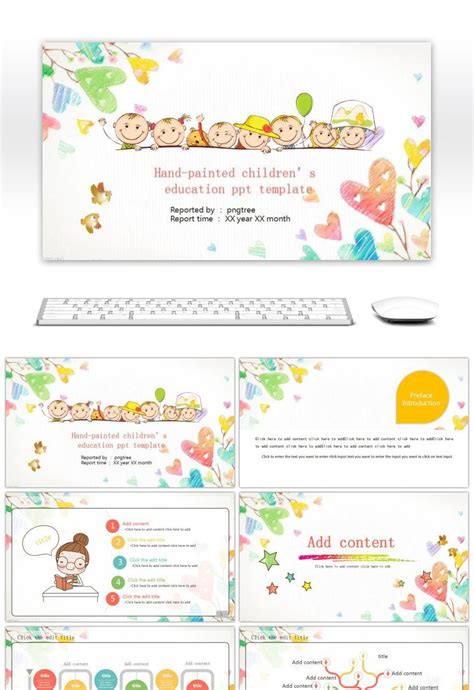 cornici per powerpoint awesome ppt template for painted children education