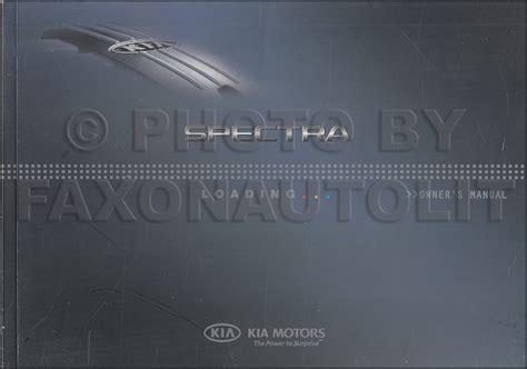 2009 kia spectra owners manual original