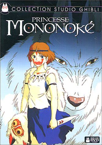 film della motonave ghibli di cervia principessa mononoke di hayao miyazaki va dove ti