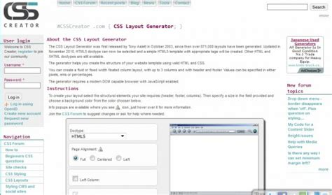 html layout generator free 20 most useful online generators wpaisle