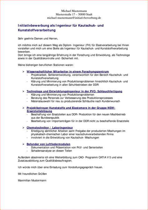 Initiativbewerbung Anschreiben Muster Ingenieur 11 Initiativbewerbung Muster Anschreiben Sponsorshipletterr