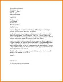 media kit cover letter press release cover letter exle cover letter for a