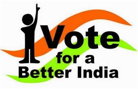 india vote vote for a better india sarkari niyukti government