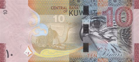 Letter Of Credit Kuwait Kuwait S 10 Dinar Note