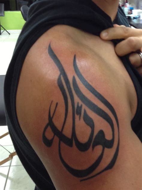 islam tattoos arabic tattoos designs ideas and meaning tattoos for you