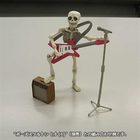 Re Ment Pose Skeleton Accessory Door Set amiami character hobby shop pose skeleton accessory