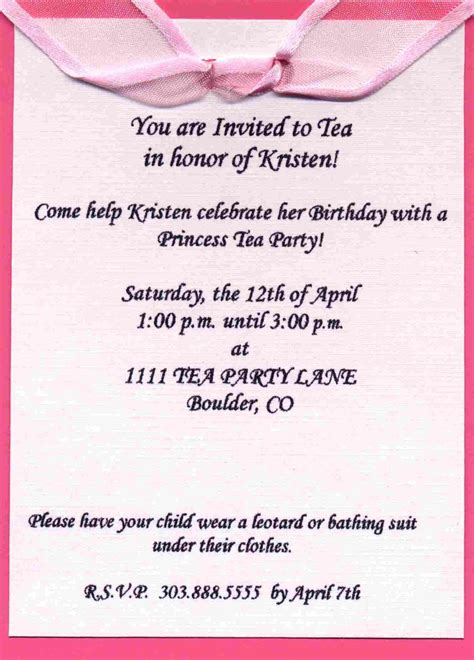 email party invitations party invitations templates