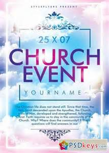 free church flyer templates church event psd flyer template 187 free photoshop