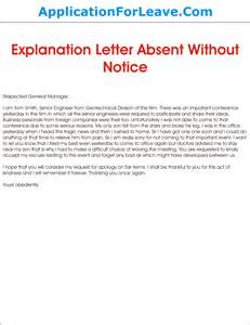 leaves archives semioffice