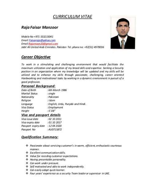Cctv Operator Sle Resume by 19 Raja Cv Cctv Operator