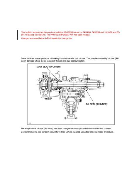 ford tech service bulletin no 97 23 9