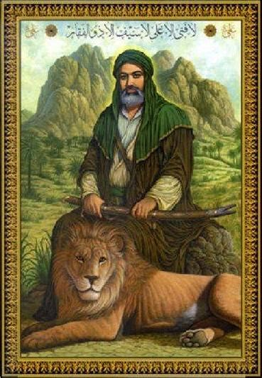 Kdiali Bin Abi Talib ali ibn abi talib 600 661 find a grave memorial