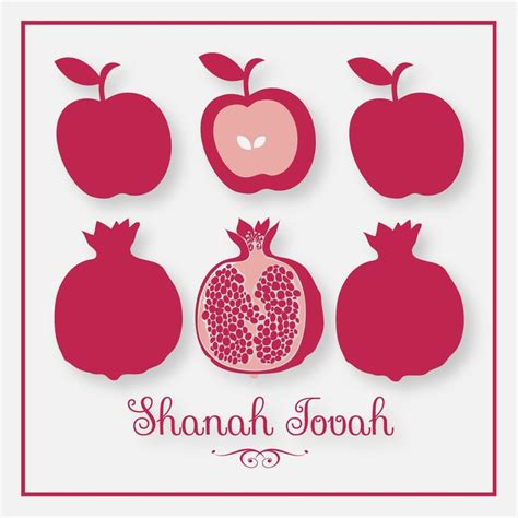 rosh hashanah cards templates shana tova greeting cards rosh hashanah greeting cards