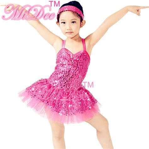 Qibao Pink Dress Tutu sequined ballet tutus ballerina tutu fancy dress for ballet swan lake pink dress in ballet