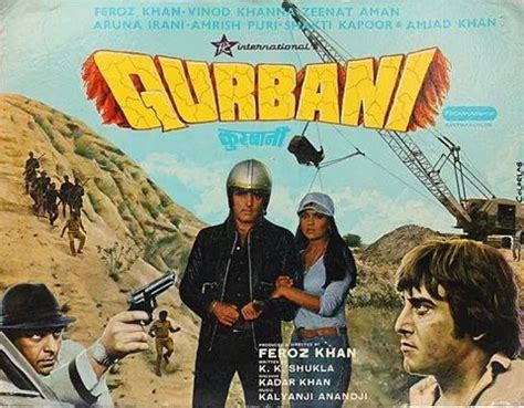 indian film qurbani qurbani poster feroz khan pinterest poster