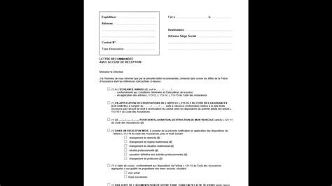 Lettre De R Siliation Orange loi assurance automobile actualit s de l 39 assurance