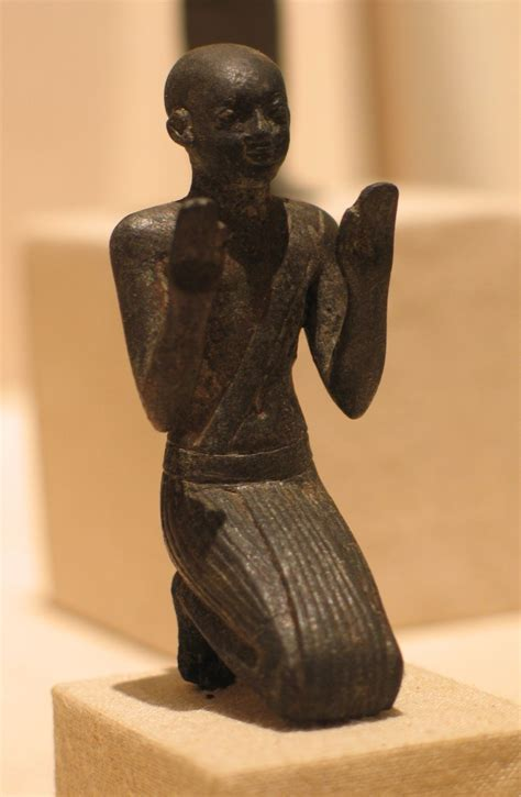 Figure Cur 2 museum classical ancient near eastern